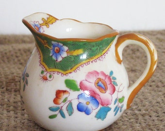 Porcelain Creamer - Thomas Goode - London
