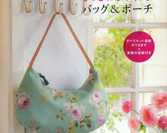 Kamakura Swany Bags and Pouches - Japanese Sewing Pattern Book - Easy Sewing Tutorial, Tote Bag, Granny Bag, Overnight Bag, Handbag, B1126