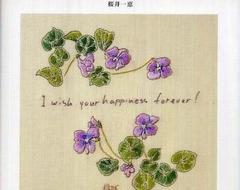 Embroidery of Garden Flowers, Hand Embroidery Floral Design, Japanese Craft Book, Kazue Sakurai, Easy Tutorial, Kawaii Flower Motifs, B622