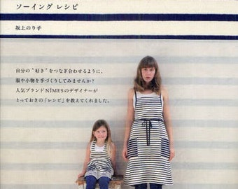 Sewing Recipe, Noriko Sakaue, Japanese Sewing Pattern Book, Women Clothing, Japanese Style Dress, Easy Sewing Tutorial, Skirt, Pants, B817