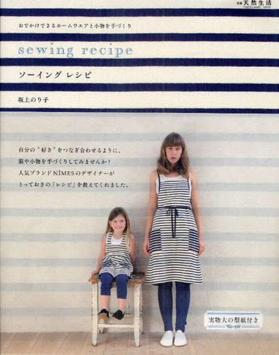 Sewing Recipe, Noriko Sakaue, Japanese Sewing Pattern Book, Women Clothing, Japanese Style Dress, Easy Sewing Tutorial, Skirt, Pants, B817