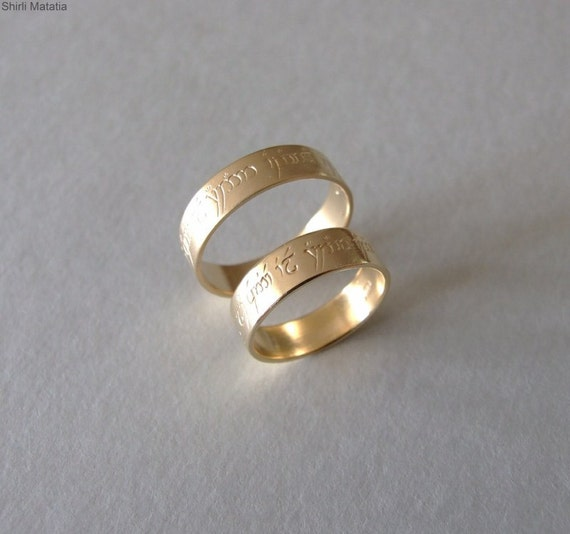 Two Solid 14k Gold Elven Wedding Rings by shirlifantasyjewelry