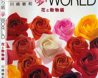 Origami. Kawasaki  Dream WORLD. Patterns and tutorials PDF
