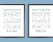 Wedding Vow Print, His Vows, Her Vows, Wedding Vows, Wedding Keepsake, Set of two, Wedding gift, 1st Anniversary