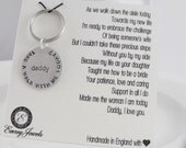 Father of the bride gift. Personalized brides father keychain. Keyring and customized wedding day poem. Walk down the aisle. Give me away.