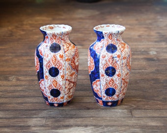 Beautiful Pair of Imari Vases