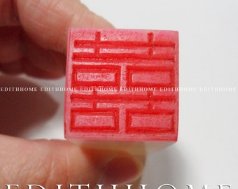 Blessing Words Stone Seal - 2.5cm Chinese Double Happiness Stamp Chop w/. Gift Box (Free Shipping)