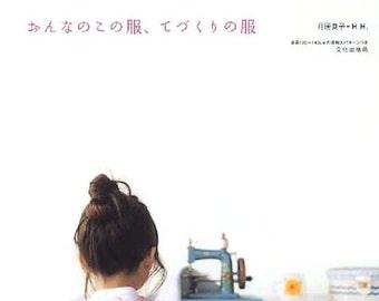 Kawaii Summer Dress Pattern, Japanese Craft Book, Yoshiko Tsukiori, Glirls Clothing, Easy Sewing Tutorial, Blouse, Pants, Sun Dress, B304