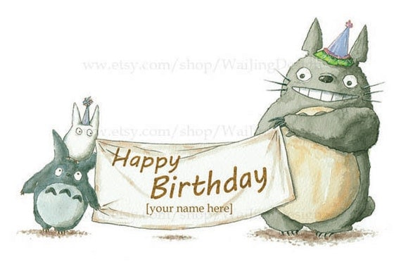 Customizable Totoro greeting card create a personalized – Totoro Birthday Card