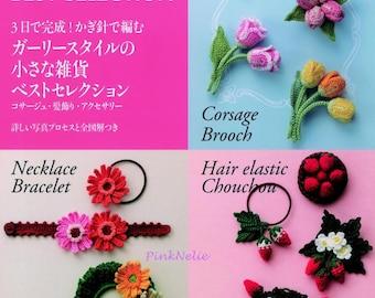 Crochet Best Collection Japanese Craft Book