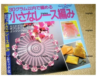Japanese Craft Pattern Book Crochet Doilies Home Accessories