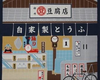 Furoshiki Cloth 'Tofu Shop' Cotton Japanese Fabric w/Free Shipping
