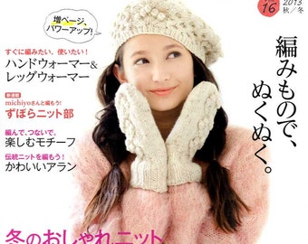 MARCHE CROCHET and KNIT Zakka Vol 16 - Japanese Craft Book