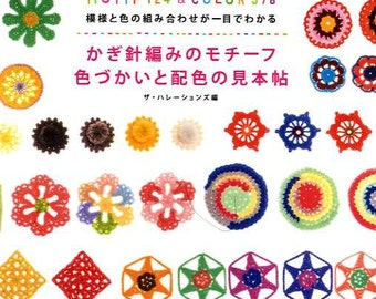 Motif 124 and Color 578 - Japanese Craft Book
