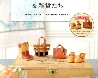 Handmade Leather Craft - Japanese Craft Book