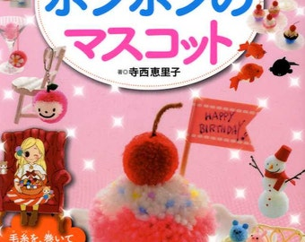Easy and Cute Pom Pom Craft for Kids. I Can Do It by myself - Japanese Craft Book MM