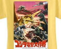 Old School Godzilla vs. ALL MONSTERS
