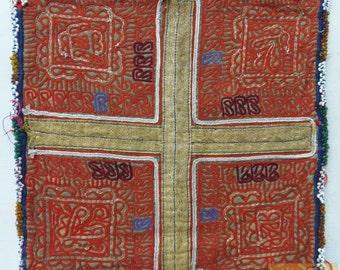 Afghanistan: Vintage Embroidered Zazi Doily, Item E80