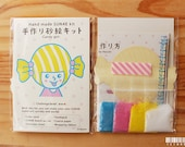 DIY SUNAE(Sand Art) Kit  -Candy Girl-