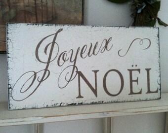 Christmas Signs, NOEL Signs, JOYEUX NOEL, Merry Christmas, Noel, French Christmas Signs, 9 x 18