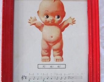 vintage CHINESE KEWPIE SONGSHEET  -circa 1980s- framed (8x10)