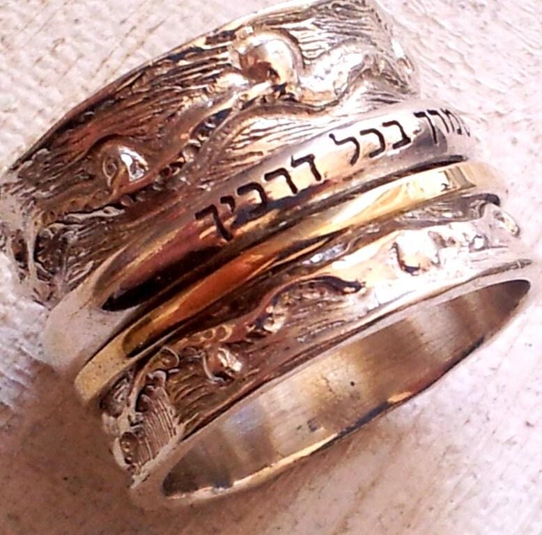 Hebrew Blessing Ring. Hebrew Prayer Ring. Spinner By Bluenoemi