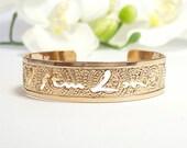 """Rose Gold cuff """"I am love"""" Affirmation jewelry bracelet, Rose gold bracelet, rose gold bangle, dainty rose gold bracelet, rose gold jewelry"""
