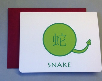 Green Snake Chinese New Year A2 Folded Card