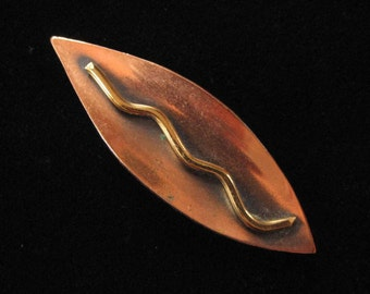 Copper and Brass Mid Century Modern Abstract Brooch