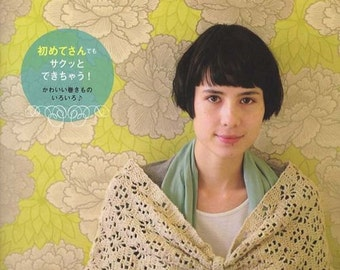 Easy Crochet Patterns- Japanese Craft Book for Women Wrap Clothing - Stole, Shawl, Snood - Easy Crocheting Tutorial - B1049