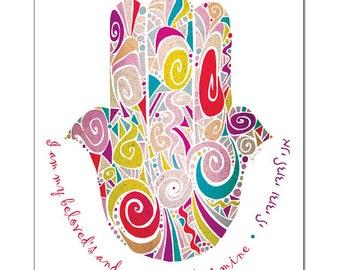 Palm of Promise (Hamsa) I Fine Art Print