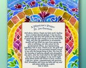 Custom Physician's Prayer - Personalized Doctor Prayer - Maimonides Prayer - Jewish Judaica Art Print - Doctor's gift