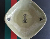 Square bowl with aikido kanji and nage & uke figures