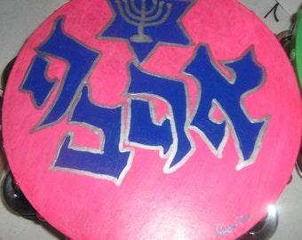Ahavah-Love 7'inch Tambourine hand painted