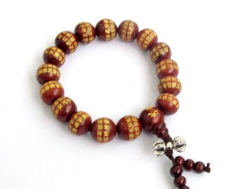 Tibetan Buddhist 12mm Rosewood Calligraphy Word Prayer Beads Mala Bracelet For Meditation  T3147