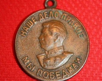 "Vintage Part of WW2 Russian Soviet Medal - Stalin - Original USSR Medal ""For Labor Efforts in WW2"""