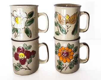 Set of 4 Retro Flower Mugs Stoneware