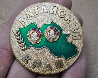 """Vintage Soviet Russian aluminum badge,pin.""""Altai region"""""""