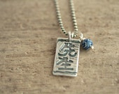 Kanji for Teacher or Sensei necklace