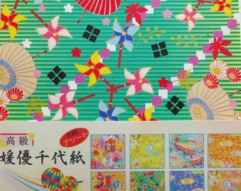 Chiyogami Origami Paper - 24 sheets of chiyogami washi paper with bright chiyogami patterns