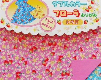 Origami Paper - 32 sheets of 15cm (6 inch) double sided strawberry origami paper