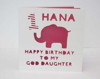First birthday card / Keepsake Kids birthday / Elephant and Balloon personalised papercut card