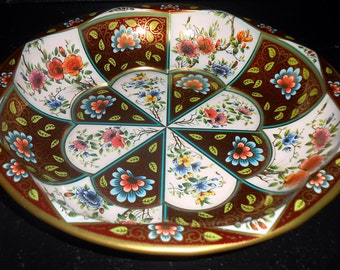 Vintage Bowl, Daher Decorated Ware, Tin, Made in England, Floral, 1971