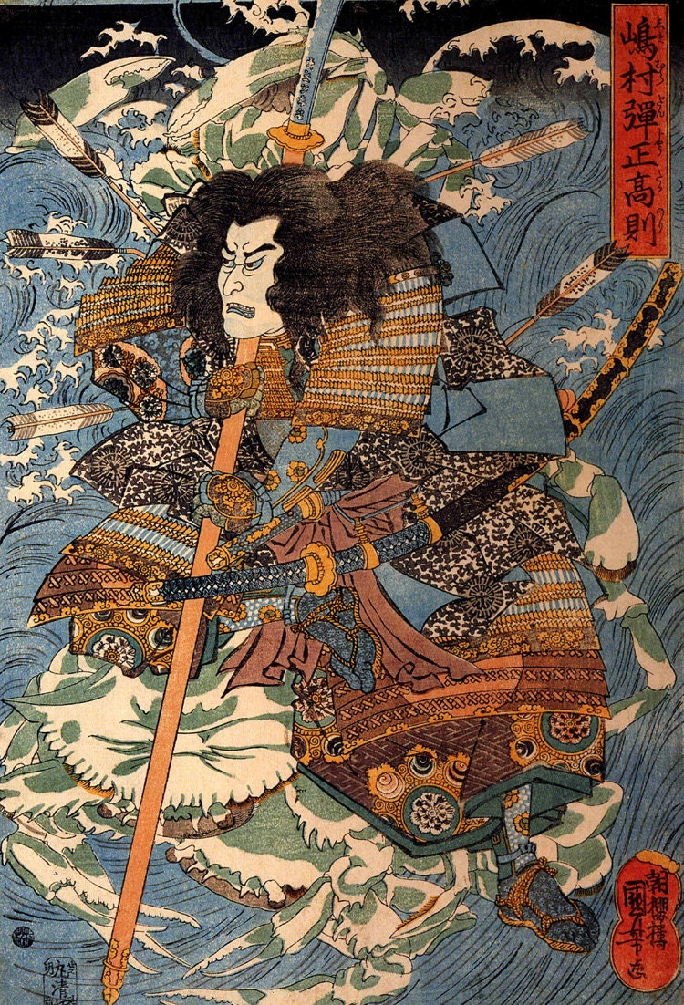 L 39 art japonais japonais samurai warrior kuniyoshi par artpink for Vater japones