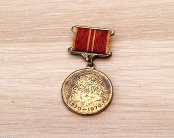 Russian Soviet Era CCCP Award pin-medal '100 - летия со дня рождения В.И.Ленина'
