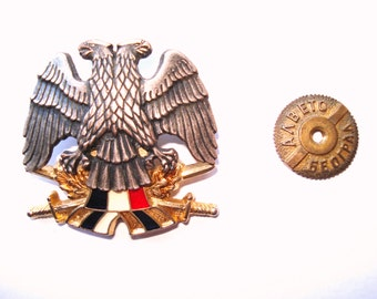 Vintage Serbian Army Two Head Eagle Badge, 1990s