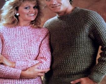new knitting pattern Robin 13889