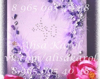 Photo album wedding in lilac color with feathers (any color)