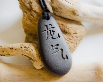 Custom CHINESE WORD necklace, Chinese writing pendant, Chinese pebble necklace, Chinese jewelry, chinese, pebble necklace, Custom gift