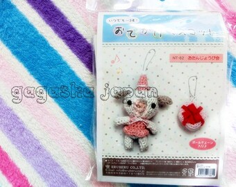 Japanese Amigurumi kit handmade Birthday party kawaii Crochet dog mascot